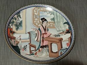 Imperial-Jingdezhen-Porcelain-Collector-Plate-dated-1987-Beauties-Red-Mansion
