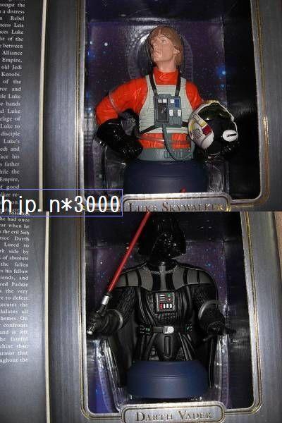 tienda de pescado para la venta Estrella Wars Pepsi Twist Copa Topper Set Luke Luke Luke Skywalker Darth Vader Figura LTD Japón  la mejor selección de