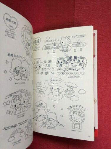 Ballpoint Pen de Hello Kitty to Minna Nakayoku Illustchou Draw Sanrio Japan Book