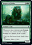MTG-magic-4x-CHOOSE-your-UNCOMMUN-M-NM-Throne-of-Eldraine thumbnail 45