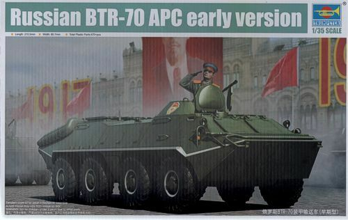 Trumpeter 1 35  Soviet BTR-70 APC Early Version