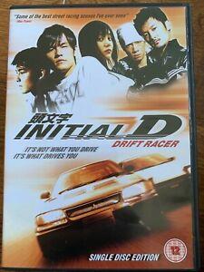 Initial-D-DVD-2005-Hong-Kong-Cantonesa-Accion-Pelicula-de-Cine-1-Disc