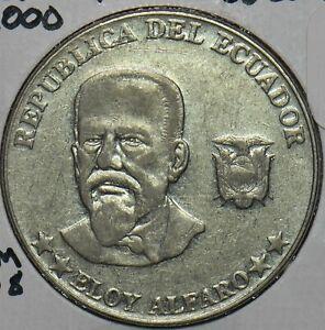 Ecuador 2000 50 Centavos 903707 combine
