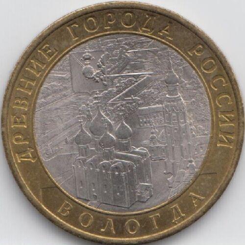 10 roubles 2007 Russia VOLOGDA BIMETALLIC