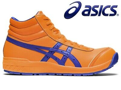 New asics Safety Shoes Winjob CP701 Freeshipping!! | eBay