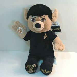 New With Tags Unstuffed Retired Build a Bear ~ Star Trek 50th Anniversary Spock