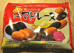 034-mini-Madeleine-034-by-Bourbon-170g-in-1-pack-Butter-amp-Cocoa-Japan-Cake