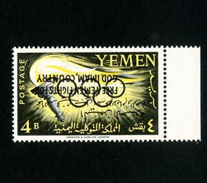 Yemen-Stamps-Mi7a-XF-Inverted-ovpt-OG-NH