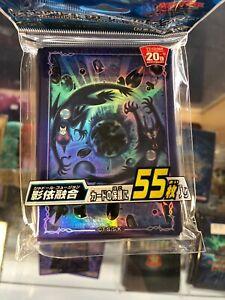 Japanese Rare Event only Yu-gi-oh El Shaddoll Winda card sleeve