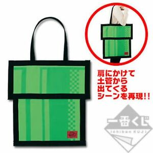 Details about ICHIBAN KUJI SUPER MARIO BROS ODYSSEY GREEN TOTE BAG PRIZE C  NEW