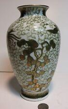 "Japanese Porcelain Gold Imari Vase 8 1/2"" Tall, Plum Pine Bamboo design, Japan"