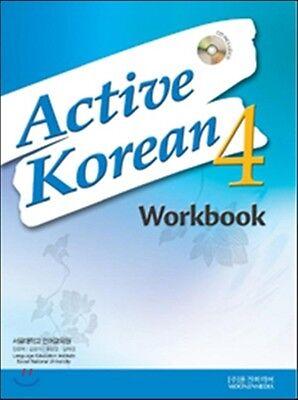 Active Korean 4 Workbook Korean Language Book w/  CD Seoul SNU Free Ship