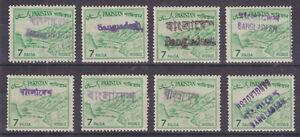 Bangladesh, Pakistan Sc 133 MLH. 1961 7p emerald w/ Bangladesh Local Ovpts (8)