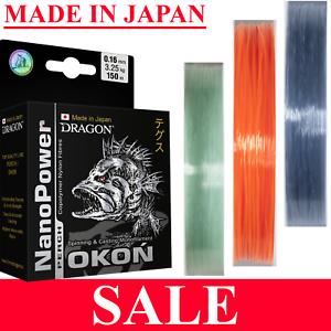 Ligne-de-peche-Nanopower-Dragon-150-M-made-in-Japan-zander-perch-brochet-peche-a-la-Carpe