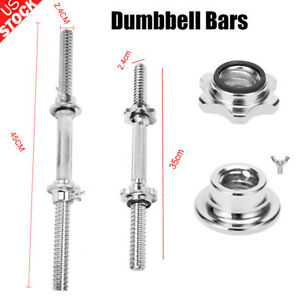 "Replacement Dumbbell Bar Handle U.S 14/"" Steel Adjustable Dumbbell Bar Handles"