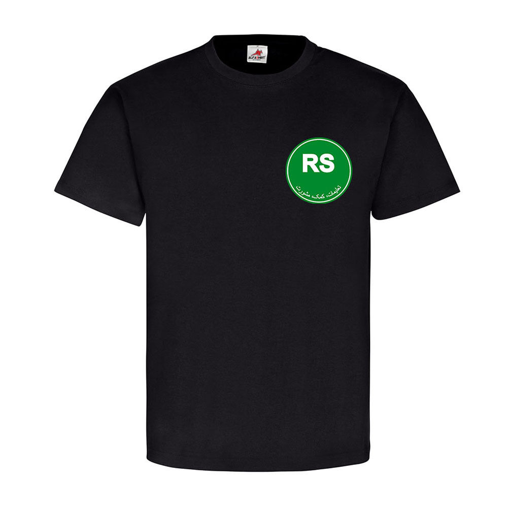 RS Resolute Support NATO Mission Afghanistan Wappen Logo - T Shirt