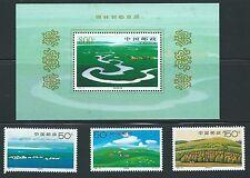 China - Beautiful  MNH Set of Stamps & Souvenir Sheet.............D 6N15