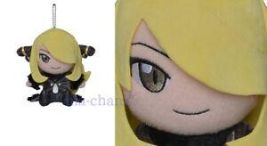 Pokemon doll Pokémon Trainers Cynthia Japanese