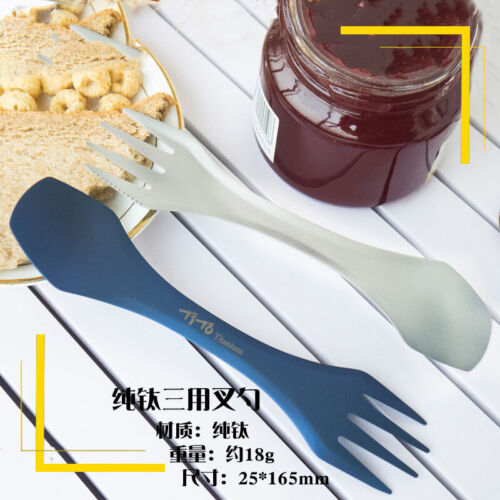 Titanium Cutlery Spork Fork Spoon Outdoor Hiking Travel Home Camping