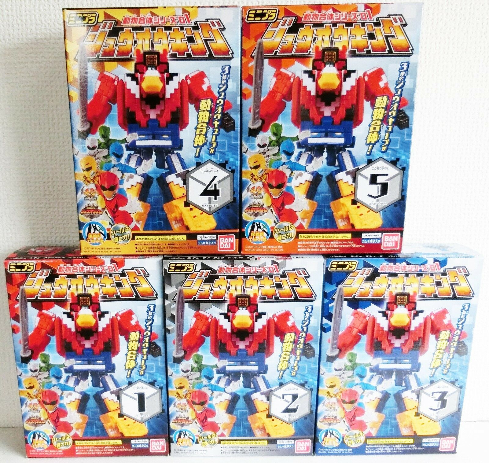 BANDAI Doubutsu Sentai ZYUOHGER ZYUOH King Mini Model Kit Set of 5 NEW F/S Japan