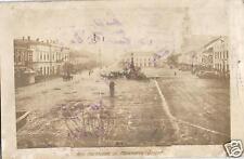 13296/ Foto AK, Marktplatz Maramaros-Sziget, 1917