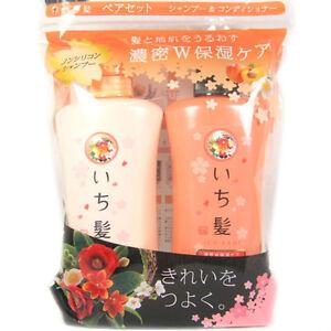 Kracie Ichikami Japanese Herbal Moisturizing Shampoo
