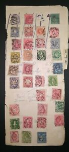 World mixed lot to check  Germany, GB, SWITZERLAND, RUSSIA, FRANCE