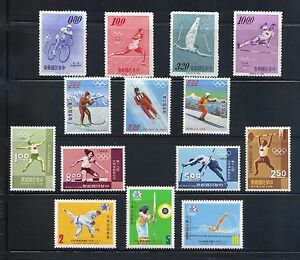Republic of China (Taiwan) Olympics Selection MNH Superb $17.35