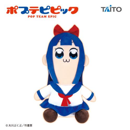 POP TEAM EPIC big Plush Doll Stuffed toy Pipimi 40cm TAITO Anime from JAPAN 2019
