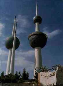 KUWAIT-Postkarte-Postcard-Tower-View-Turm-Tuerme-Ansichtskarte-color-ungelaufen
