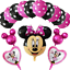 Disney-Mickey-Minnie-Mouse-Birthday-Balloons-Baby-Shower-Gender-Reveal-Pink-Blue thumbnail 15