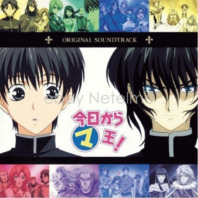 New 0575 KYO KARA MAOU! ORIGINAL SOUNDTRACK CD Song Music Anime Game