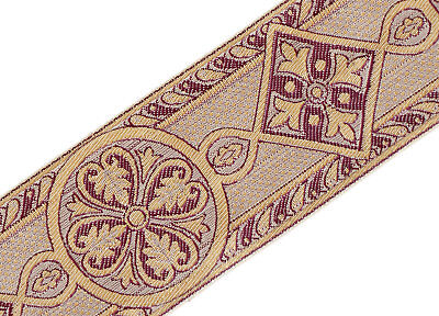 "1/"" Wide Green Gold Jacquard Chasuble Medieval Church Vestment Trim  5 Yds DIY"