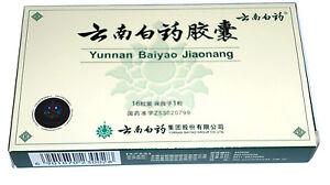 TCM-Yunan-baiyao-Capsules-0-25G-16-capsules-box-Promote-Healing-1Box