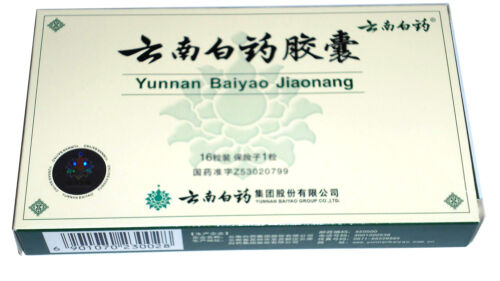 0.25G * 16 Capsules 云南白药 胶囊 1 boîte de Yunnan Baiyao Capsules pour sang stagné