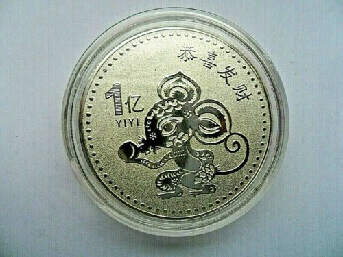 Chinese Zodiac Year of The Rat 2020 Silver Plated Commemorative Coin