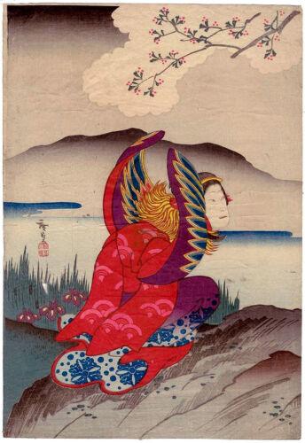 Repro Japanese  Print by Gosotei Hirosada #145