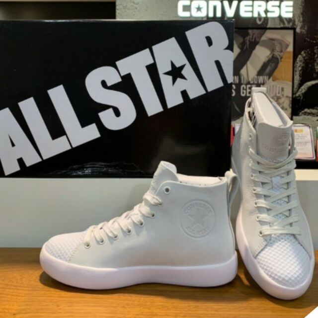 Converse All Star Modern Hi 155023C Athletic Leather Shoes White Sz 4-13