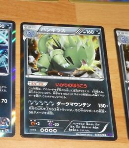 Pokemon tcg japanese rare holo card 043/078 card xy10 r 1ed tiranitar japan nm