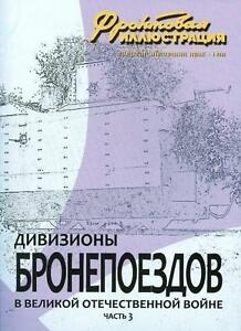FRI-200907-Divisions-of-Soviet-WW2-Armoured-Trains-Part-III-book