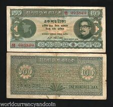 BANGLADESH 100 TAKA P9 1972 MUJIBUR MAP FIRST ISSUE CURRENCY MONEY BILL BANKNOTE