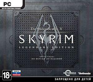 The-Elder-Scrolls-V-5-Skyrim-Legendary-Edition-Steam-key-region-free