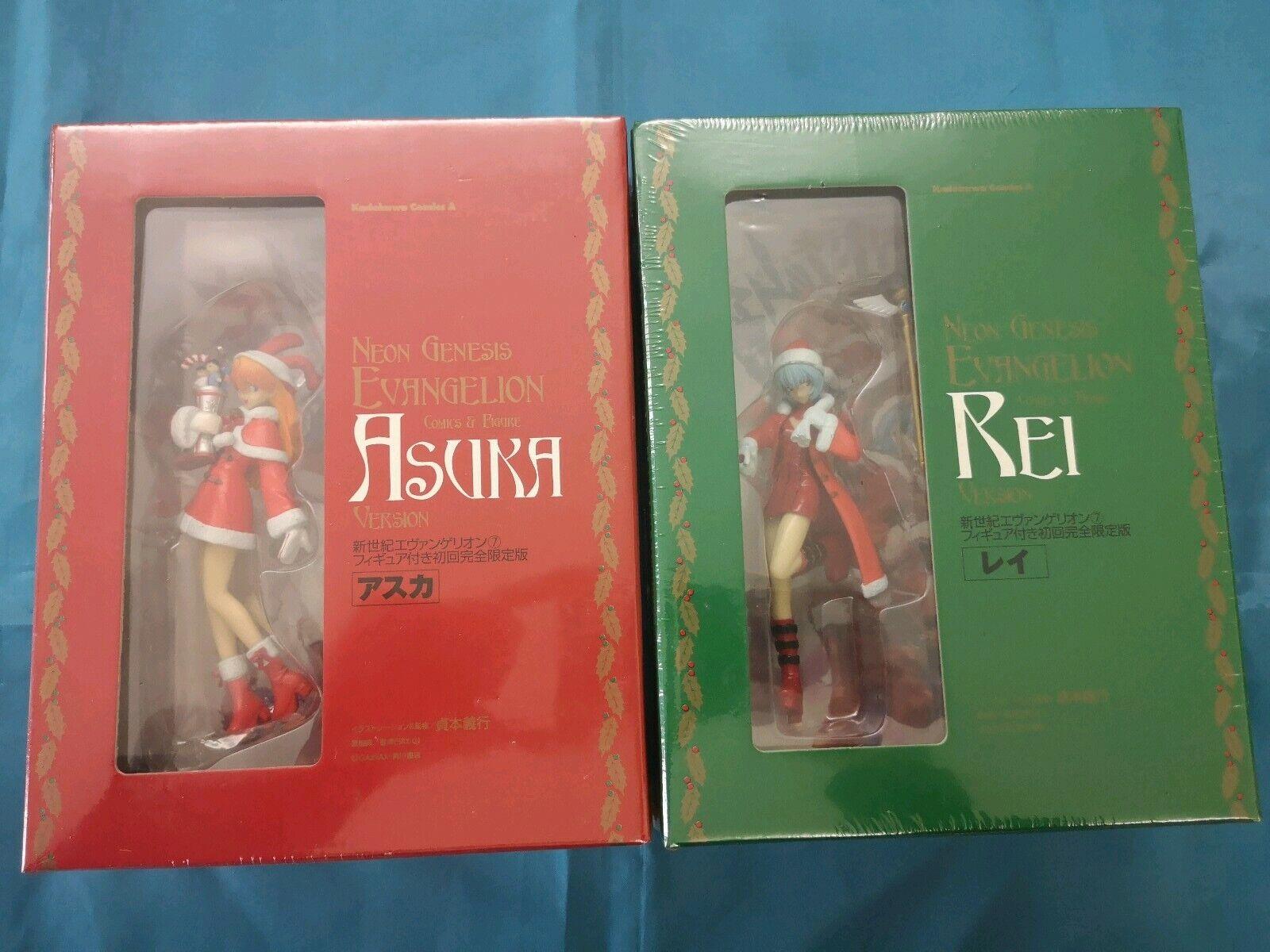 Neon Genesis Evangelion Christmas Comic cifra Rei Asuka Japan Anime
