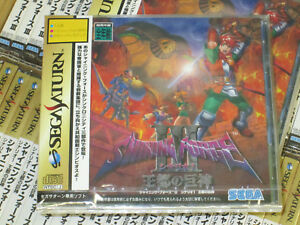 Details about Shining Force III Scenario 1 (1997) New Factory Sealed Japan  Sega Saturn Import