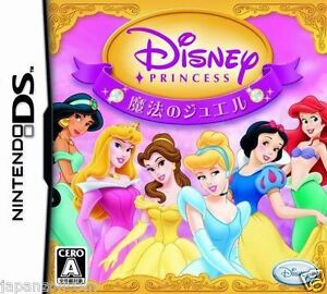 Used-DS-Disney-Princess-Magical-Jewels-NINTENDO-JAPANESE-IMPORT