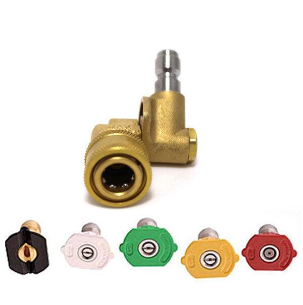 Acoplador de Pivote Para Lance O Lanza telescópica para lavadoras a presión + conjunto de la boquilla