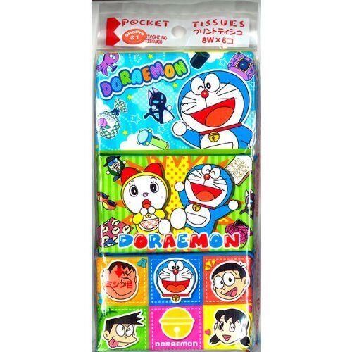 Japanese Kawaii Anime character Mini Pocket Tissue 6 Pack Boys Version School !!
