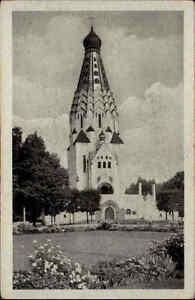 Leipzig Sachsen Ansichtskarte ~1950/60 Blick auf die Russische Gedächtnis Kirche