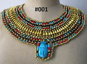 Egyptian Egipto Египет 196 Gypten Queen Cleopatra Style
