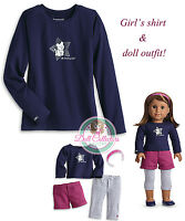 American Girl Cl My Ag Set Coconut Fun Shirt Size Small 7-8 Girl & Doll Outfit